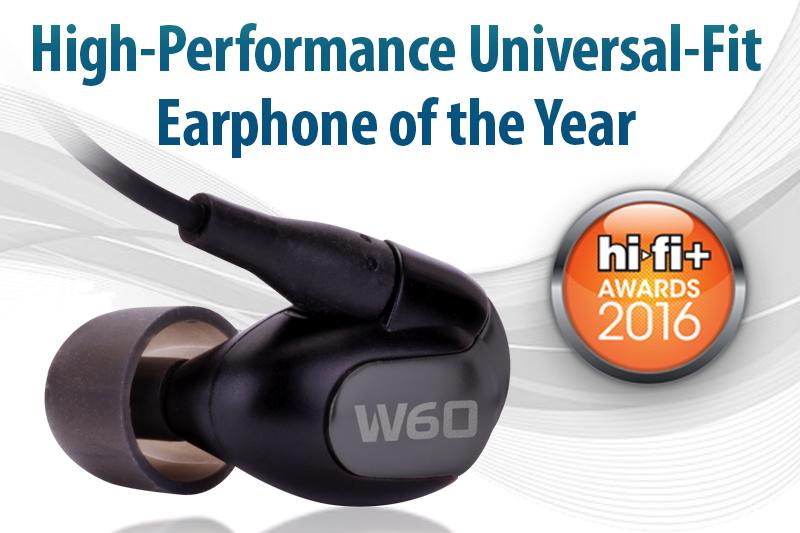 HiFi+ 2016 Award