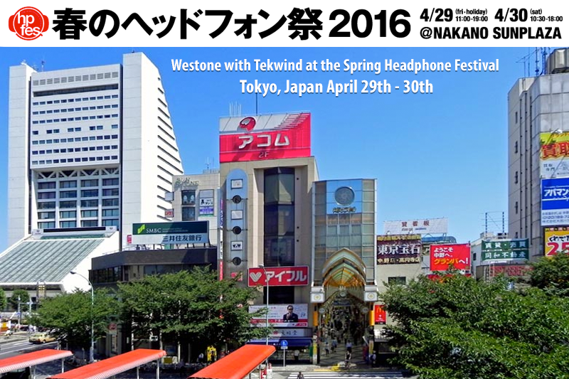 Spring Headphone Festival 2016